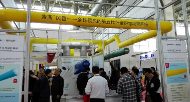 绝热索斯复合风管新品系列亮相中国制冷展